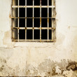 Stock Photo: Jail like old window
