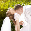 Wedding couple — Stockfoto #10458374