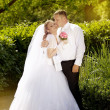 couple de mariage — Photo #10458380