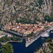 Stock Photo: Montenrgro. Kotor. Old city.