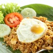 Stock Photo: Fried Rice