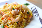 Asian Fried Rice — Stock Photo