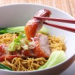 Asian Food Noodle Soup - Stock Photo