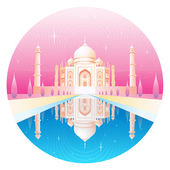 Taj Mahal — Stock Vector