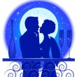 Lovers — Stock Vector