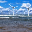 Stock Photo: Offshore wind