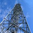 Stock Photo: New broadcast tower
