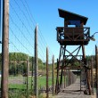 Concentration camp Vojna — Stock Photo