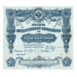 RUSSIA - CIRCA 1915 a banknote of 500 rubles - Stock Photo