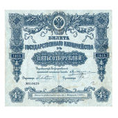 RUSSIA - CIRCA 1915 a banknote of 500 rubles — Stock Photo