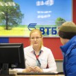 Teller-Operationist at VTB 24 — Stock Photo