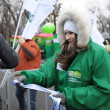 "Meeting of the Russian United Democratic Party ""Yabloko"" — Stock Photo"