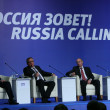 Постер, плакат: Investment Forum of VTB Capital RUSSIA CALLING