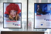 Bank VTB 24 — Stock Photo