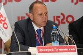 Dmitrij pumpyanskiy — Zdjęcie stockowe