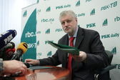 Sergey Mironov — Stock Photo