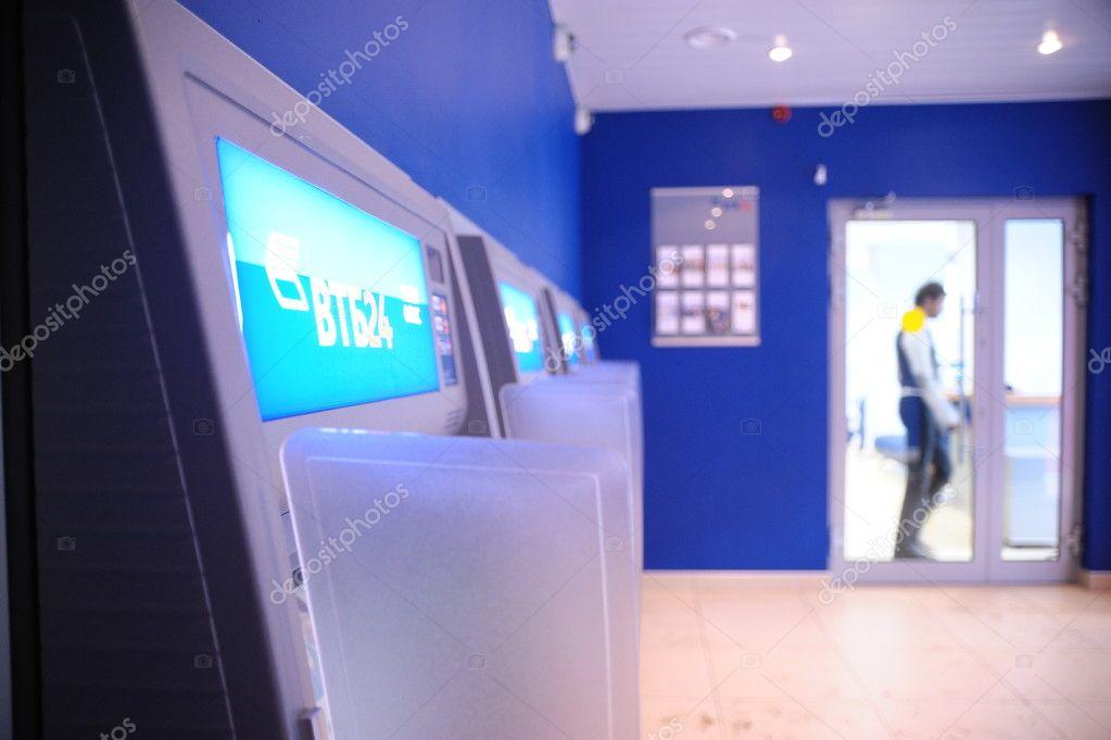нельзя отдавать банкомат втб 24 в шиханах того, чтобы убрать
