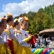 "Folklore dancing group ""Mosaic"" — Stock Photo #10157603"