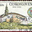Stamp printed in CZECHOSLOVAKIA — Stock Photo #9565917