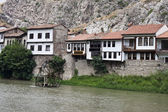 Traditional Ottoman houses in Amasya — Stock Photo