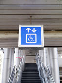 Way for with disabilities — Stock Photo