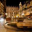 Stock Photo: Piazzdelle Erbe in Verona