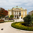 Kasalisni Park and Theater Building in Rijeka, Croatia — Stock Photo
