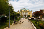 Kasalisni Park and Theater Building with Pillars in Rijeka, Croa — Stock Photo