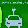 Charge point for electric cars. — 图库照片