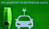 Charge point for electric cars. — Stock Photo