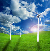 Wind power plant — Stock Photo