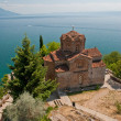 The St. Jovan Kaneo Church in Ohrid — Stock Photo