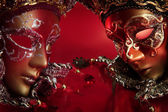 Ornate carnival masks — Stock Photo