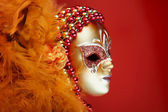 Máscara de carnaval ornamentado — Fotografia Stock