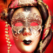 Ornate carnival mask - Stock Photo