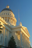 California Capitol — Stock Photo