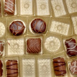 delvis äts candy box — Stockfoto #9688448