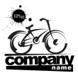 Royalty-Free Stock Vector Image: Bike. freehand drawing
