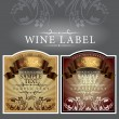 Wine label with a gold ribbon - Stock Vector