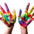 Two colorful hands V1 — Stock Photo