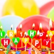 Happy Birthday candles — Stock Photo #8812664