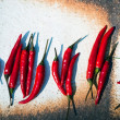 Peppers V2 — Stockfoto #8813788