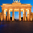 Brandenburger Tor on edge - Foto Stock