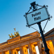 Brandenburger Tor Pariser Platz with shield — Stock Photo