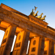 Stock Photo: Brandenburger Tor from left oblique V1