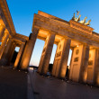 Brandenburger Tor from left oblique V2 - Stock Photo