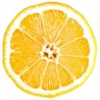 Lemon cross section — Foto Stock #8815826