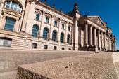 Reichstag V1 — Stock Photo