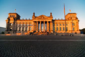Reichstag V7 — Stock Photo