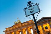 Brandenburger Tor Pariser Platz with shield — Stock Photo